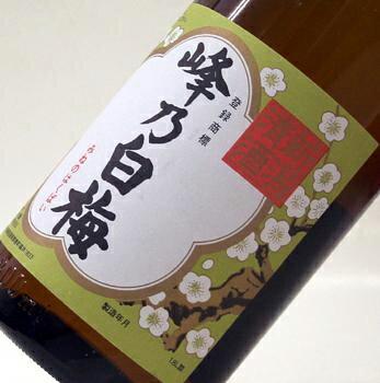 峰乃白梅 本醸造  1.8L