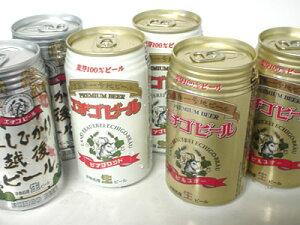 気軽にお試し地ビール!ビアカップ優勝エチゴビール!エチゴビールお試しセット3種類×2缶【送...