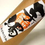 本格芋焼酎芋濁三分濾過(いもだくさんぶろか)1800ml