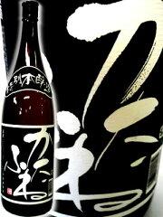 インターナショナルワインチャレンジ2013金賞受賞水っぽい辛口酒に飽きたら!コクと旨味の新潟...