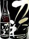 越乃潟舟(かたふね) 特別本醸造 720ml