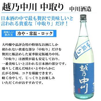 【第39弾】越乃寒梅&八海山が入った日本酒飲み比べセット1800ml×5本【送料無料】