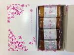 たちばな本舗【越後長岡味噌四種食べくらべセット】200g×4個入り新潟県産原材料使用