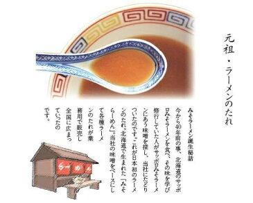 たちばな本舗 【ラーメンスープ醤油】1号缶(3.3L:約85人分) ワンタッチタイプ 元祖ラーメンのたれ