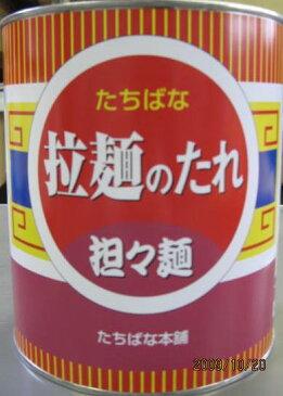 たちばな本舗 【ラーメンスープ坦々麺】1号缶(3.3L:約85人分) ワンタッチタイプ 元祖ラーメンのたれ