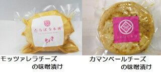 たちばな本舗【カマンベールチーズ味噌漬け】125gたちばな本舗特製天然醸造味噌使用