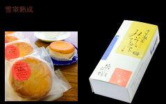 たちばな本舗【味噌チーズタルト】8個セット(1個80g)甘みの強い雪室熟成味噌使用※冷凍発送
