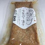 沢庵漬け「こうこ」【1kg】伝統の糠製法