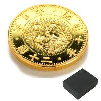 復刻版近代銭明治十年銘旧二十圓金貨金鍍金鏡面仕上げ化粧箱入り
