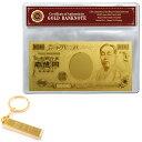 [正規品]金の一億円札 999999999ぞろ目 金運の極みセット お財布風水 金運アップのプレゼントとしても最適です