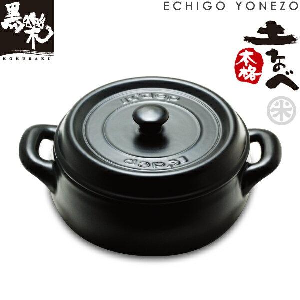 鍋, 土鍋  3L) (700) giftpotkitchen wearHeat-resistant ceramics