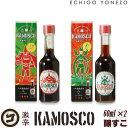 [新感覚激辛発酵調味料] 和風辛口ソース カモスコWセット6