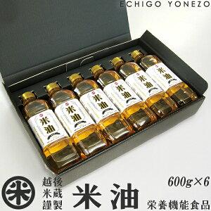 ビタミン サラダ油 トコフェノール リノール オレイン