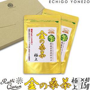 [新鲜桑tea茶]最好的桑Best茶120克2袋(包括1.5克x 40袋)特殊桑叶揉面完成Yupacket套装非咖啡因钙钾镁铁锌必需矿物质有用成分DNJ(R)桑叶茶优质
