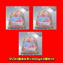 【送料無料】コリコリ塩ホルモン400g×3袋入り【B級グルメ】【smtb-T】【_3/4】【バーベキュー】【焼肉】【肉の日】【父の日】【お中元】【お歳暮】【RCP】の商品画像