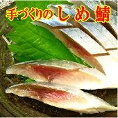 福井と京都の懸け橋鯖街道の伝統が育む雅なしめ鯖