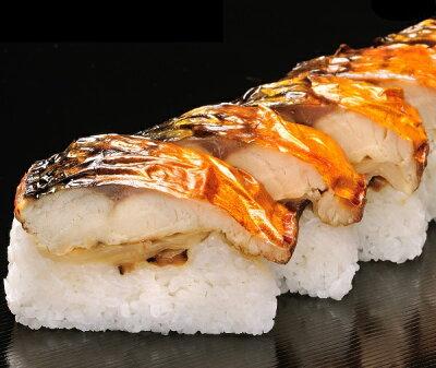 焼き鯖寿司-3