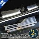 ニッサン JUKE ジューク 専用 フロントドアツィーターリング ブラックカーボン 2個1セット DMMC