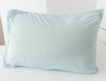 ナイスデイ 【31360004】mofua ふんわりタオル地 綿100% 枕カバー(NT) ミント【smtb-s】
