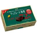 明治 チョコレート効果カカオ72%BOX 75g【入数:5】