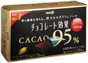 明治 チョコレート効果カカオ95%BOX 60g【入数:5】