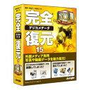 ジャングル 完全デジカメデータ復元15[Windows](JP004458)【smtb-s】