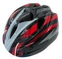 SAGISAKA(サギサカ) N-300 STDキッズヘルメットII ブラックレッド 92829【沖縄・離島への配送不可】【smtb-s】