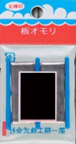 フィッシング, オモリ  0.4mm