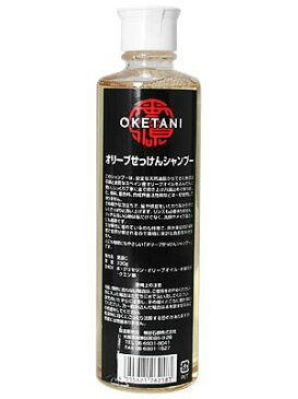 桶谷石鹸 OKETANI アイゲン オリーブせっけんシャンプー 330g(石鹸シャンプー)【smtb-s】