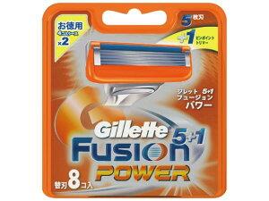 P&G フュージョン5+1パワー   替刃8個【smtb-s】