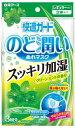 白元アース 快適ガード のど潤いぬれマスク グリーンミントの香り レギュラーサイズ 3セット入