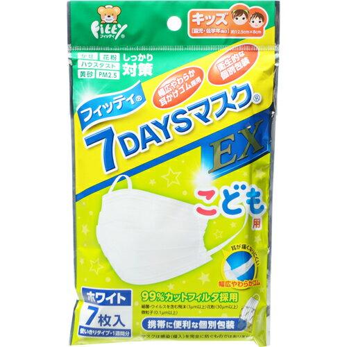 衛生日用品・衛生医療品, 大人用マスク  7DAYSEX 7