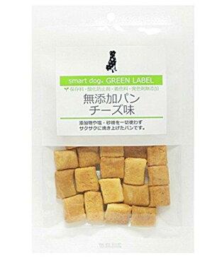 アニマライフ スマートドッグ グリーンラベル 無添加パン チーズ味45g