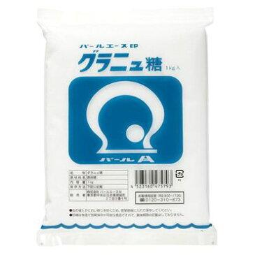 パールエース グラニュ糖 1kg【単品】