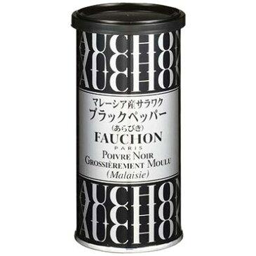 エスビー食品 FAUCHON缶入りサラワクブラックペッパーあらびき 100g【単品】