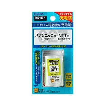 ELPA エルパ 朝日電器 電話機用充電池 TSC-027【smtb-s】