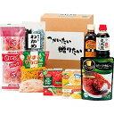 Gift Box B2091605【smtb-s】