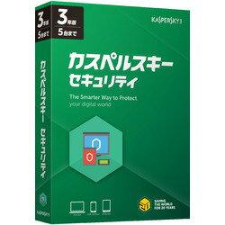 カスペルスキー セキュリティ 3年5台版 [2018][Windows/Mac](KL1936JBETS112)【smtb-s】