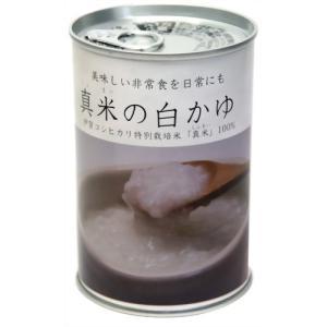 ヤマナカ 真米の白かゆ 430g
