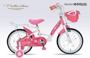 MyPallas 子供用自転車16 MD-12 カラー:ピンク ※九州・四国・北海道・沖縄配送不可【沖縄・離島への配送不可】【smtb-s】