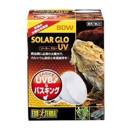 ジェックス ソーラーグロー UV80W