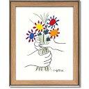 ユーパワー パブロ ピカソ「花束を持つ手」【PP-15002】【smtb-s】