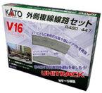 カトー / ユニトラムセット/ V16 外側複線線路セット ( R480/447 ) ( 20-876 )