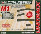 カトー / ユニトラムセット/ M1 エンドレス基本セット マスター1 ( 20-850 )