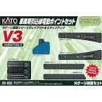 カトー / ユニトラムセット/ V3 車庫用引込線電動ポイントセット ( 20-862 )