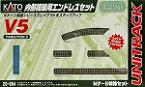 カトー / ユニトラムセット/ V5 内側複線用エンドレスセット ( 20-864 )