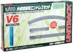 カトー / ユニトラムセット/ V6 外側複線用エンドレスセット ( 20-865 )