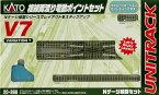 カトー / ユニトラムセット/ V7 複線両渡り電動ポイントセット ( 20-866 )
