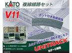 カトー / ユニトラムセット/ V11 複線線路セット ( R414/381 ) ( 20-870 )