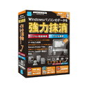 アーク情報システム HD革命/Eraser Ver.7 パソコン完全抹消&ファイル抹消 通常版(ER-706)